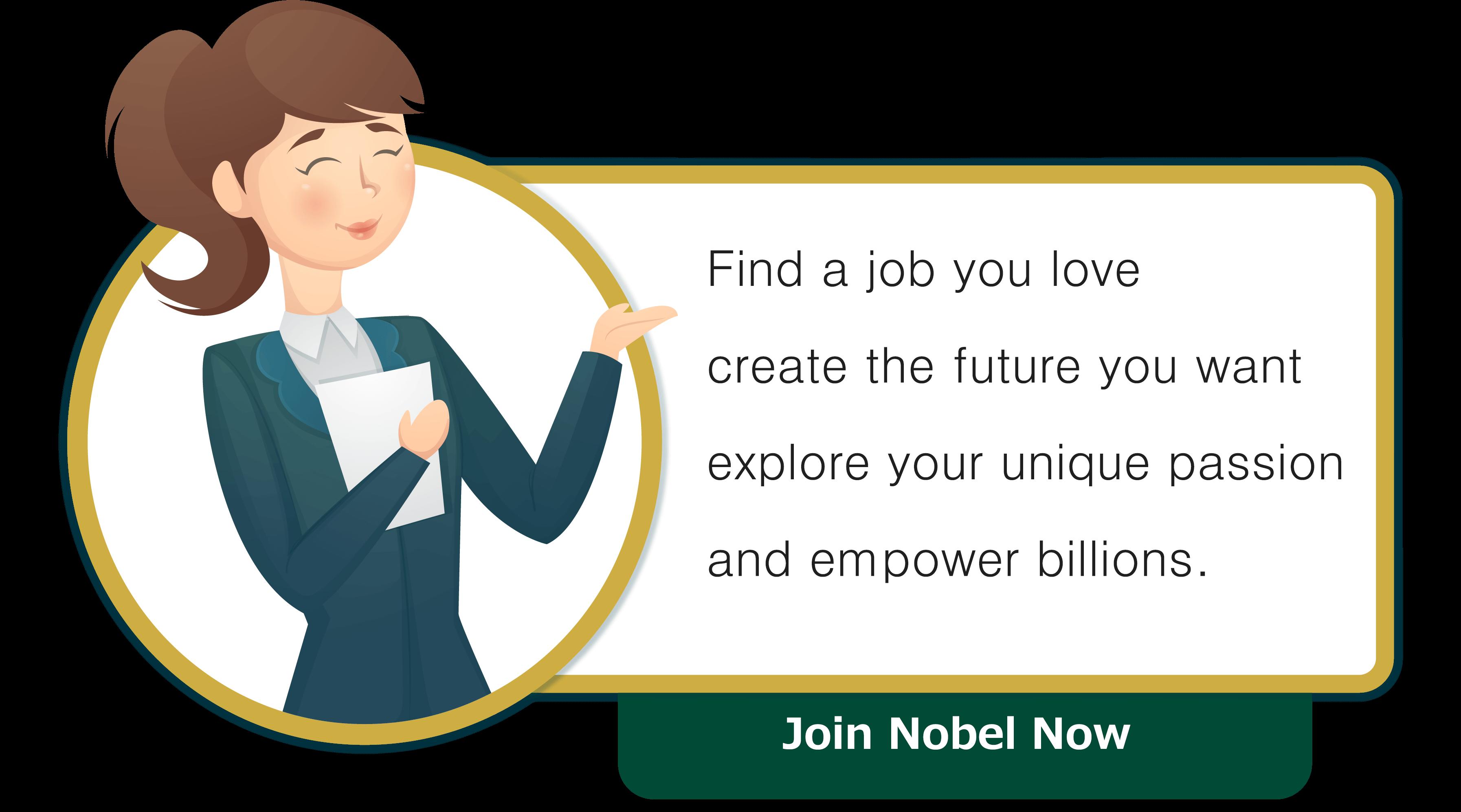 استخدام در نوبل