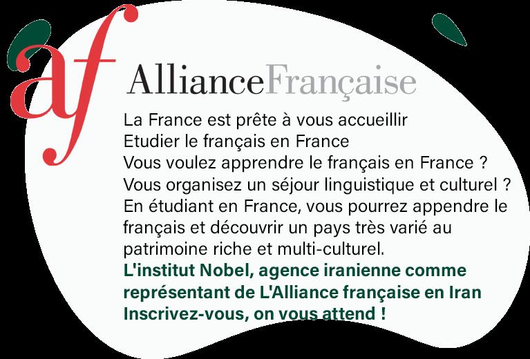 تحصیل زبان فرانسه در کشور فرانسه